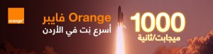 https://eshop.orange.jo/ar/internet/fiber-offers.html?utm_source=mediaportal&utm_medium=banner&utm_c