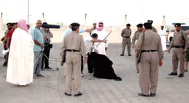 إعدام شرطيين سعوديين اغتصبا أجنبية بالقوة