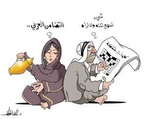النظام العربي تابع شكلاً وموضوعاً..!!