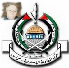"""الكاتب فهد الريماوي يكتب : """"حماس"""" تستعيد لياقتها الوطنية وتتخفف من ارتباطاتها الاخوانية"""