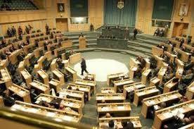 مجلس النواب يقر انتخاب 4 اعضاء في المجلس القضائي