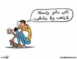 بمعاونة محامي قريب لرئيس الوزراء .. مستشفى خاص يضغط على امانة عمان لاعفاءه من الرسوم