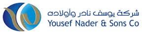 هيئة مكافحة الفساد تضبط (91) طن من الأرز الفاسد التابع لشركة يوسف نادر في العقبة