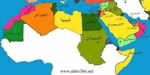 من أين جاءت أسماء الدول العربية؟؟