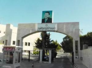 نقل معلمة حرّضت ولية أمر على الاعتداء على زميلتها في الزرقاء!!