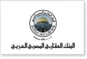 ثورة في البنك العقاري العربي والسبب بطش المدير الاقليمي