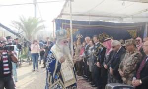 الكنائس الأرثوذوكسية تحتفل بيوم الحج المسيحي في المغطس