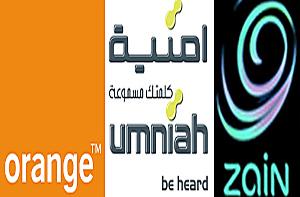 تجار يتحايلون على ملايين الأردنيين برفع أسعار بطاقات الخلوي