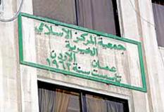 دفاع المتهمين بقضية «المركز الإسلامي» يطالب بإسقاط التهم المسندة اليهم