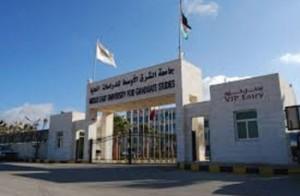 شكاوي كثيرة على جامعة الشرق الاوسط والاعتداء على ولي امر طالبة