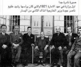 ناصر جودة.. وزير أردني عابر للحكومات