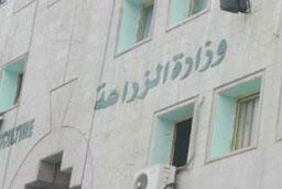 اختلاس جديد بقيمة 400 ألف دينار في وزارة الزراعة