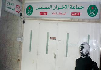 شورى الإخوان يحسم ملف ازدواجية التنظيم وانتخابات حزب الجبهة الخميس المقبل