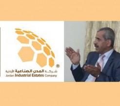 اسئلة النائب محمد الحجوج تهز