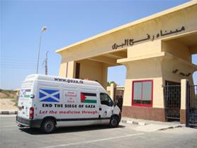 """المهندسين"""" تنتقد رفض مصر دخول المساعدات النقابية إلى غزة"""
