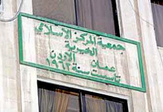 """التنمية الاجتماعية"""".. تلاحق رواتب الأيتام والفقراء في جمعية المركز الإسلامي"""