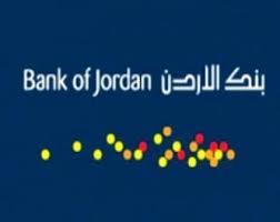 بنك الاردن يجبر موظفيه على تقديم استقالاتهم
