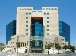 بالأرقام.. هذه قيمة مكافآت رئيس واعضاء مجلس ادارة بنك الأردن