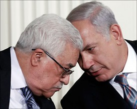 السلطة الفلسطينية تحدد مهلة لحل نفسها