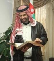 الأمير غازي