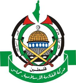 بالفيديو.. حماس تعرض اعترافات لمتهمين متورطين من كوادر فتح خلال العدوان على غزة
