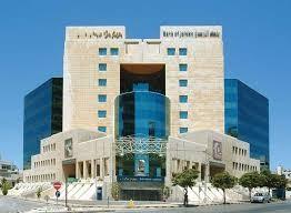 بنك الأردن ينهي خدمات 800 موظف ..ويعفي نفسه من التزام اعتبر تهديداً لاستقرار العاملين