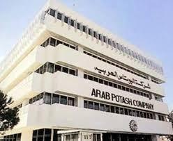 61 مليون دينار صافي أرباح شركة البوتاس العربية