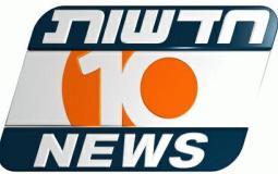 في إساءة سافرة : القناة العاشرة الإسرائيلية تتطاول على مقام النبي محمد بالسباب