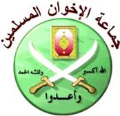 الإخوان بين دفء الوفاق ونار الخلاف في اجتماع مجلس شورى الجماعة اليوم