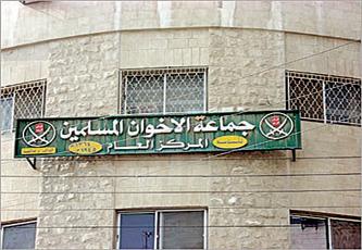 الحمائم يلوحون بتجديد استقالاتهم..الجماعة ترجئ البحث في علاقتها مع حماس