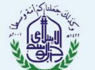 حزب الوسط الإسلامي يجدد الرئاسة للمناصير