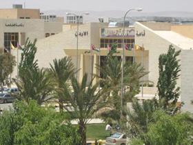 53% من الإداريين في جامعة الحسين بن طلال إناث