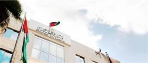 وزارة العمل توضح حول قضية اختلاس موظفين مليونين و150 ألف دينار