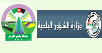 سلطة وادي الأردن تستولي على أرض في لواء بني كنانة لصالح شركة استثمارية