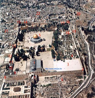 """""""حشد"""" يدين ضم إسرائيل لمقدسات إسلامية بفلسطين لمواقعها الأثرية"""