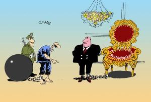 العربي : وطنه قبره وهويته لحيته !!