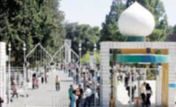 """""""الأردنية"""" تفتح الباب أمام البرلمانيين ورؤساء الوزارات العرب"""