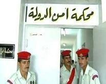 تحويل ابو بيدر لامن الدولة ومكافحة الفساد تطلب المحتسب والمدعي العام يخلي سبيل الخالدي