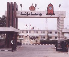 جامعة مؤتة تصادر رسوم تسجيل طالب انتقل لجامعة أخرى
