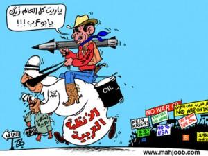 ابو عرب !!!