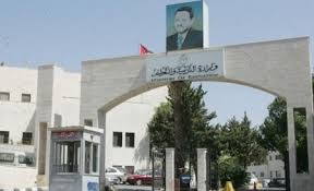 التربية:استقبال طلبات اعتماد ومصادقة شهادات الثانوية غير الأردنية بعد عطلة عيد الفطر