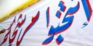 من يرغب من المرشحين للانتخابات البرلمانية القادمة اضافة اسمه على القوائم التي يقوم العراب باعدادها الاتصال على الرقم  0795606188