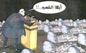 الحاكم العربي وشعبه !