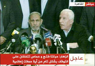 فتح وحماس تتفقان على وقف الحملات الإعلامية وإنهاء ملف المعتقلين