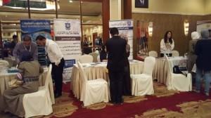 جامعة عمان الأهلية تشارك في فعاليات معرض الأردن الدولي للتعليم العالي