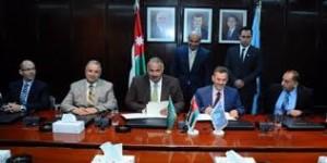 اتفاقية بين بنك القاهرة عمان وجامعة العلوم والتكنولوجيا لتحويل البطاقات الجامعية الى بطاقة ذكية