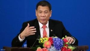 رئيس الفلبين: 3 من أصل 5 أميركيين أغبياء