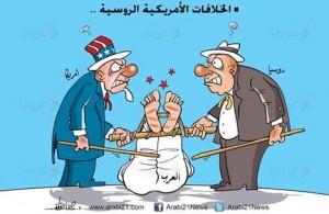 ترمب يحتقر المسلمين والعرب