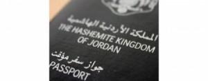 القرارات المتعلقة بجوازات سفر أبناء غزة تدخل حيز التنفيذ