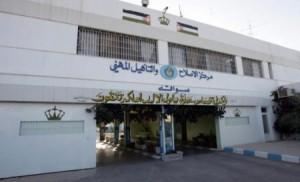 إعدام 10 إرهابيين يؤكد جدية الدولة بمكافحة الإرهاب